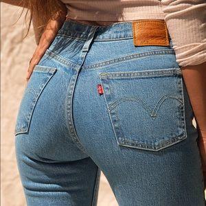 New Levi's 501 Skinny Medium Wash High-Rise Jeans